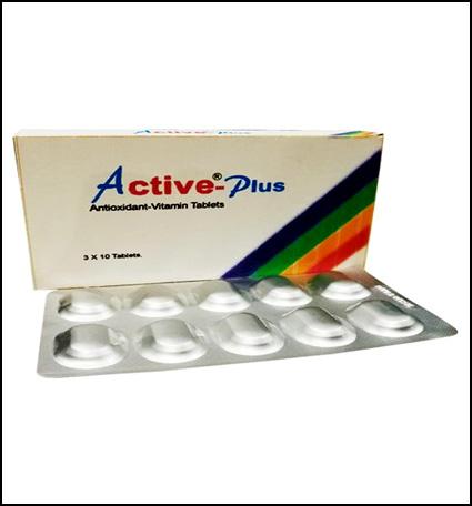 Active-Plus-1